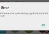 unknown error code during application install